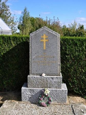 Stéle-ST-Denis-dAnjou
